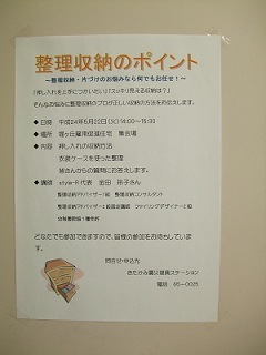 DSCF1018.JPG